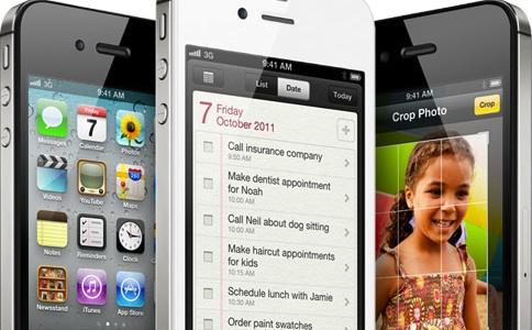 La salida del iPhone 4S es realmente una decepción? - iphone-4S