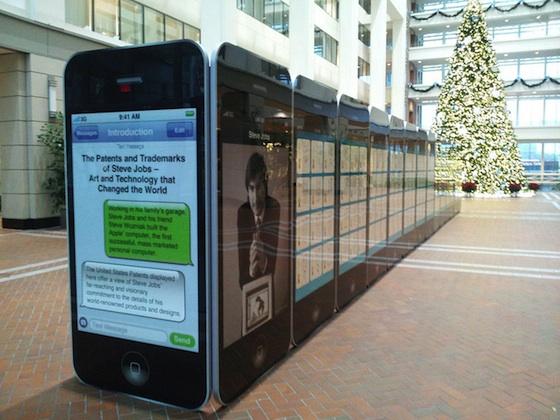 Exhibición de las patentes de Steve Jobs - exhibicion-patentes-esteve-jobs