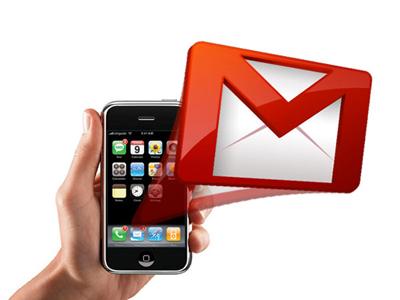 La aplicación de Gmail para iOS en espera de aprobación en la App Store - gmail-iphone_1