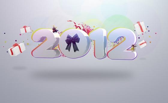 2012 Wallpaper present Wallpapers de Año Nuevo 2012