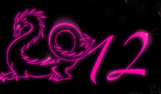 Wallpapers de Año Nuevo 2012 - 2012-year-of-the-dragon