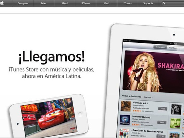 iTunes Store por fin disponible en Latinoamérica - itunes-store-latinoamerica