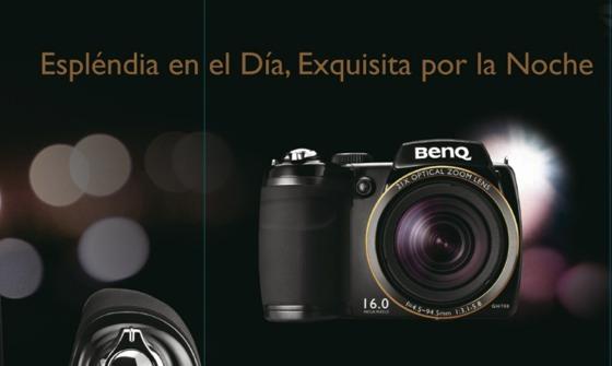 BenQ GH700 semiprofesional BenQ presenta su primera cámara semi profesional GH700 con video Full HD