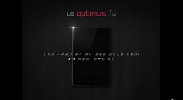 LG Optimus Vu, un híbrido más entre una tablet y Smartphone - LG-Optimus-Vu-Sketch-Video