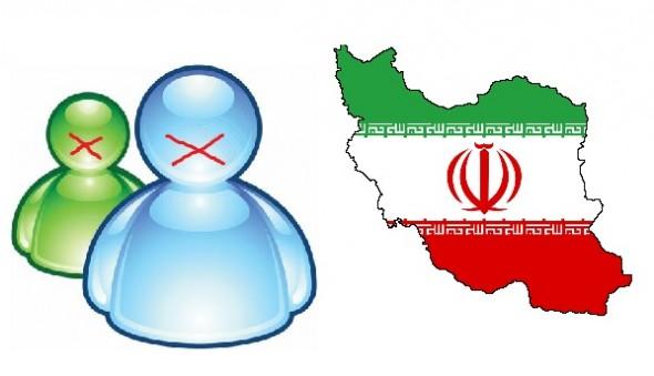 Hotmail es bloqueado en Irán - iran-hotmail-590x339