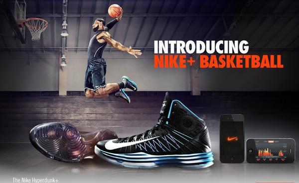 Nike+ Basketball y Nike+ Training: la convergencia definitiva entre tecnología y ejercicio - nike-basketball