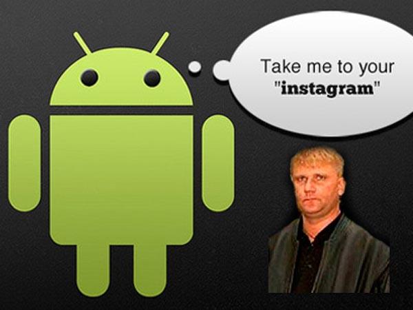 Falsa aplicación de Instagram podría infectar tu Android - aplicacion-falsa-instagram-android