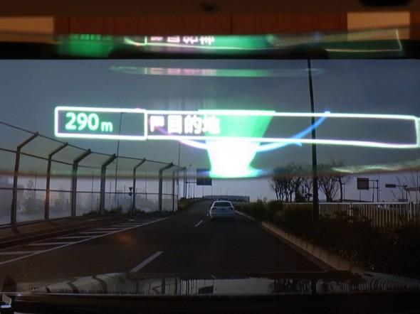 Pioneer muestra sus GPS con realidad aumentada para conducir como en un videojuego - 2170051-590x442