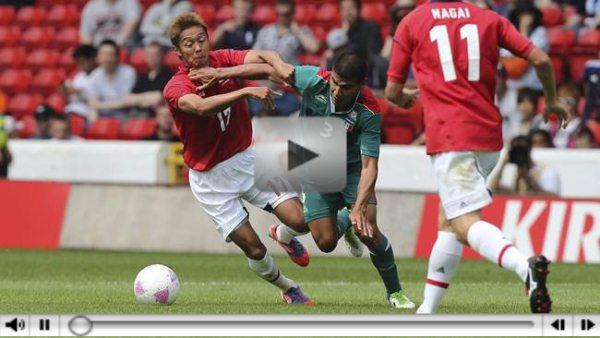 México vs Japón: semifinal de fútbol de los Juegos Olímpicos de Londres 2012 - mexico-vs-japon-londres-2012