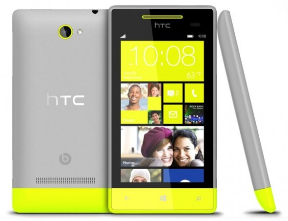 HTC 8S amarillo 590x452 HTC anuncia también el HTC Windows Phone 8S