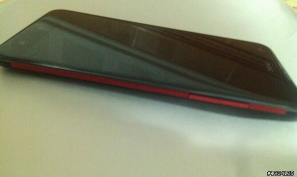HTC sería el siguiente en lanzar un smartphone de 5 pulgadas como la Galaxy Note - htc-one-x-590x353