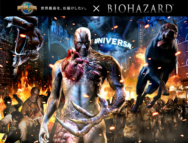 Así luce Resident Evil en Universal Studios de Japón - resident-evil-universal-studios