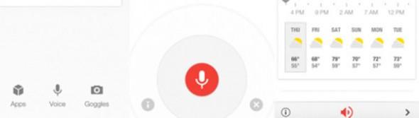 Aplicación de búsquedas de Google para iOS se actualiza y ahora se parece a Siri - Google-search-ios-590x167