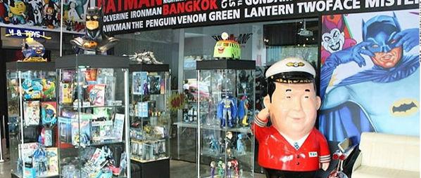 Museo del juguete Batcat, en Bangkok Tailandia - museo-de-juguetes-batcat