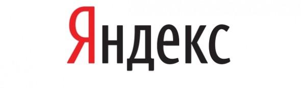 Buscador ruso Yandex supera a Bing en la competencia por el cuarto sitio mundial - yandex-logo-590x174