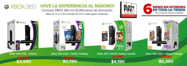 xbox 360 gameplanet 600x213 Ofertas para el Buen Fin también de parte de Game Planet
