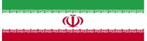 Irán lanza su propio portal de videos llamado Mehr, una alternativa a Youtube