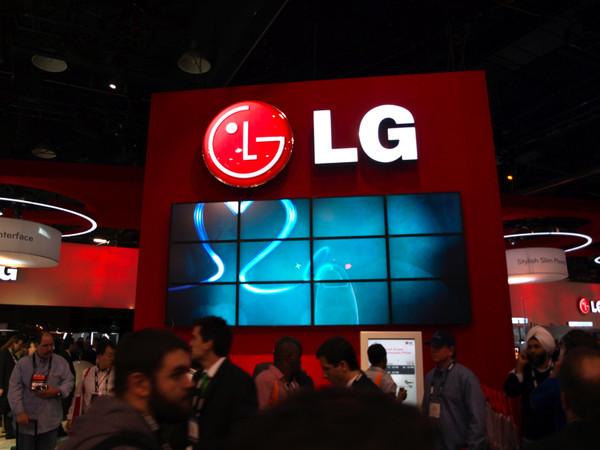 LG se prepara para el CES 2013 con su nueva linea de PCs - lg-ces-2013