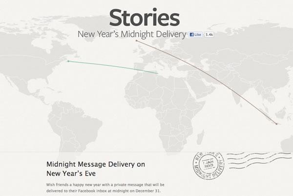 Envia mensajes de año nuevo por Facebook automáticamente - mensajes-ano-nuevo-facebook