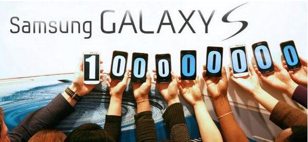 Samsung supera los 100 millones de dispositivos vendidos de la serie Galaxy S - sansung-galaxy-s-100-millones-dispositivos