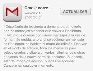 Gmail para iPhone se actualiza permitiendo desplazarse entre mensajes con un gesto