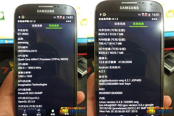Imágenes del supuesto Samsung Galaxy SIV son filtradas - i9502-1