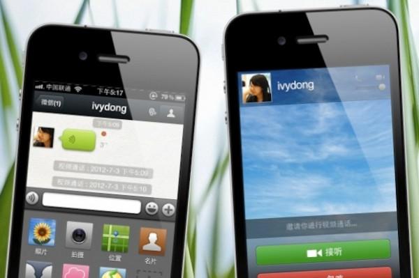 WeChat pone la mira en México y sus 40 millones de usuarios de Internet - wechat-600x399