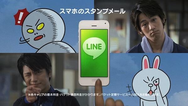 No más stickers regalados en LINE para iOS, Apple obliga su retiro - Stickers-LINE-iPhone