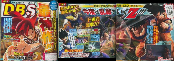 Dragon Ball: Battle of Z, nuevo juego de Dragon Ball para Xbox 360, PS3 y PS Vita - 201361913473_1-600x213