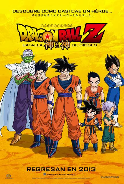 Poster pelicula dragon ball z Dragon Ball Z: La Batalla De Los Dioses se estrena en México el 27 de septiembre en Cinemex