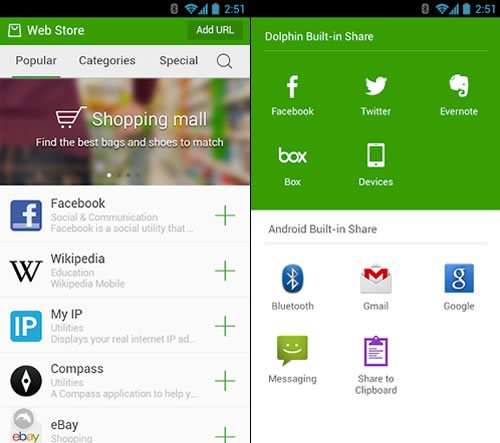 Dolphin Browser para Android se actualiza con grandes funcionalidades - dolphin-browser-compartir