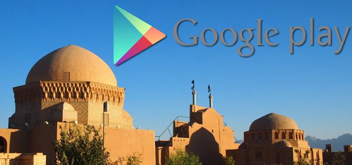 Desarrolladores en Irán ya pueden utilizar Google Play Store para distribuir sus apps