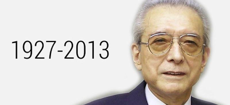 Muere Hiroshi Yamauchi, el encargado de convertir a Nintendo en pionero de la industria de los videojuegos - Hiroshi-Yamauchi
