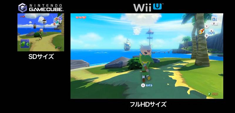 Video comparativo de The Legend of Zelda Wind Waker en HD y SD - zelda-wind-waker-hd