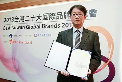 ASUS la marca #1 en los premios Taiwan Global Brands 2013 - ASUS-numero-1-taiwan