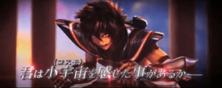 Saint Seiya Legend of Sanctuary muestra emocionante trailer de mayor calidad