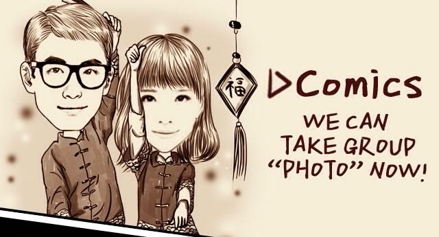 Apps para convertir fotos a caricaturas - momentcam-iphone-foto-grupo1