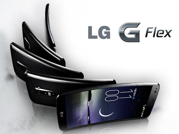 LG G Flex llega a México, el sorprendente teléfono con pantalla curva - LG-G-Flex-llega-a-mexico