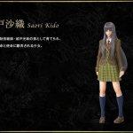 Todo lo que sabemos del estreno de Saint Seiya: Legend of Sanctuary - Athena