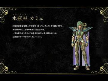 Todo lo que sabemos del estreno de Saint Seiya: Legend of Sanctuary - camus-acuario