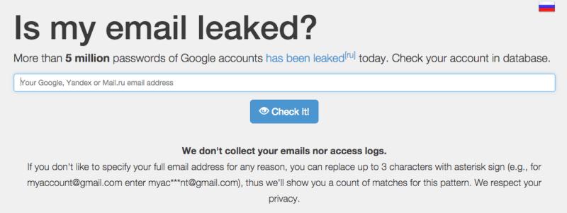 Gmail hackeado, mas de 5 millones de contraseñas han sido expuestas. ¡Revisa si no eres uno de ellos! - Gmail-hackeado-800x301