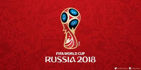 FIFA anuncia el nuevo logo del mundial de Rusia 2018