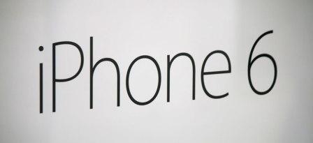 Circula un correo malicioso indicando que has ganado un iPhone 6 ¡Cuidado!