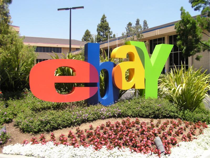 eBay en planes para recortar un 10% de su personal - recorte-en-eBay
