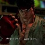 ¡Capcom confirma Street Fighter V! - street-fighter-5-t2