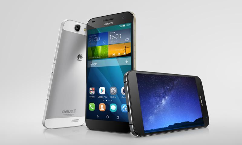 Huawei G7, el smartphone del América llega a México - Huawei-G7-en-Mexico-Club-America