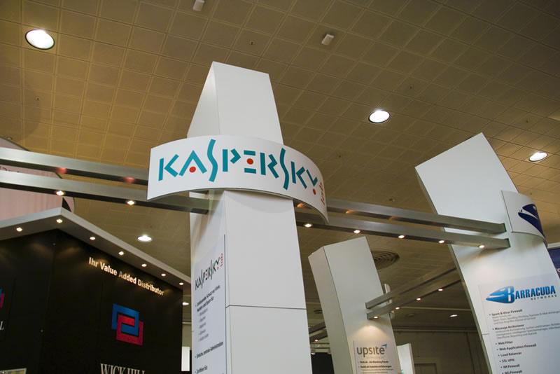Kaspersky Lab niega declaraciones sobre ciberespionaje en México publicadas en Excélsior - Kaspersky-Lab-Excelsior