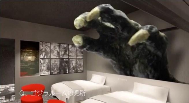 """Conoce el """"hotel Godzilla"""" que se encuentra en Japón - godzilla-room"""