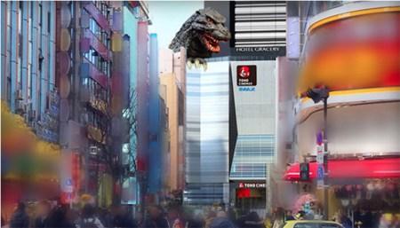 """Conoce el """"hotel Godzilla"""" que se encuentra en Japón"""
