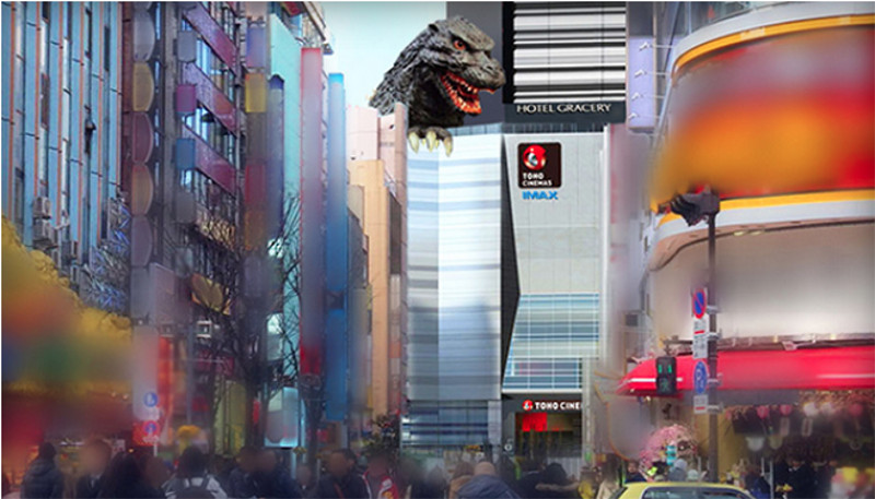 """Conoce el """"hotel Godzilla"""" que se encuentra en Japón - hotel-Godzilla"""